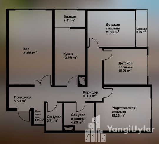 4 — комнатные