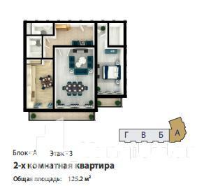 2 - комнатная