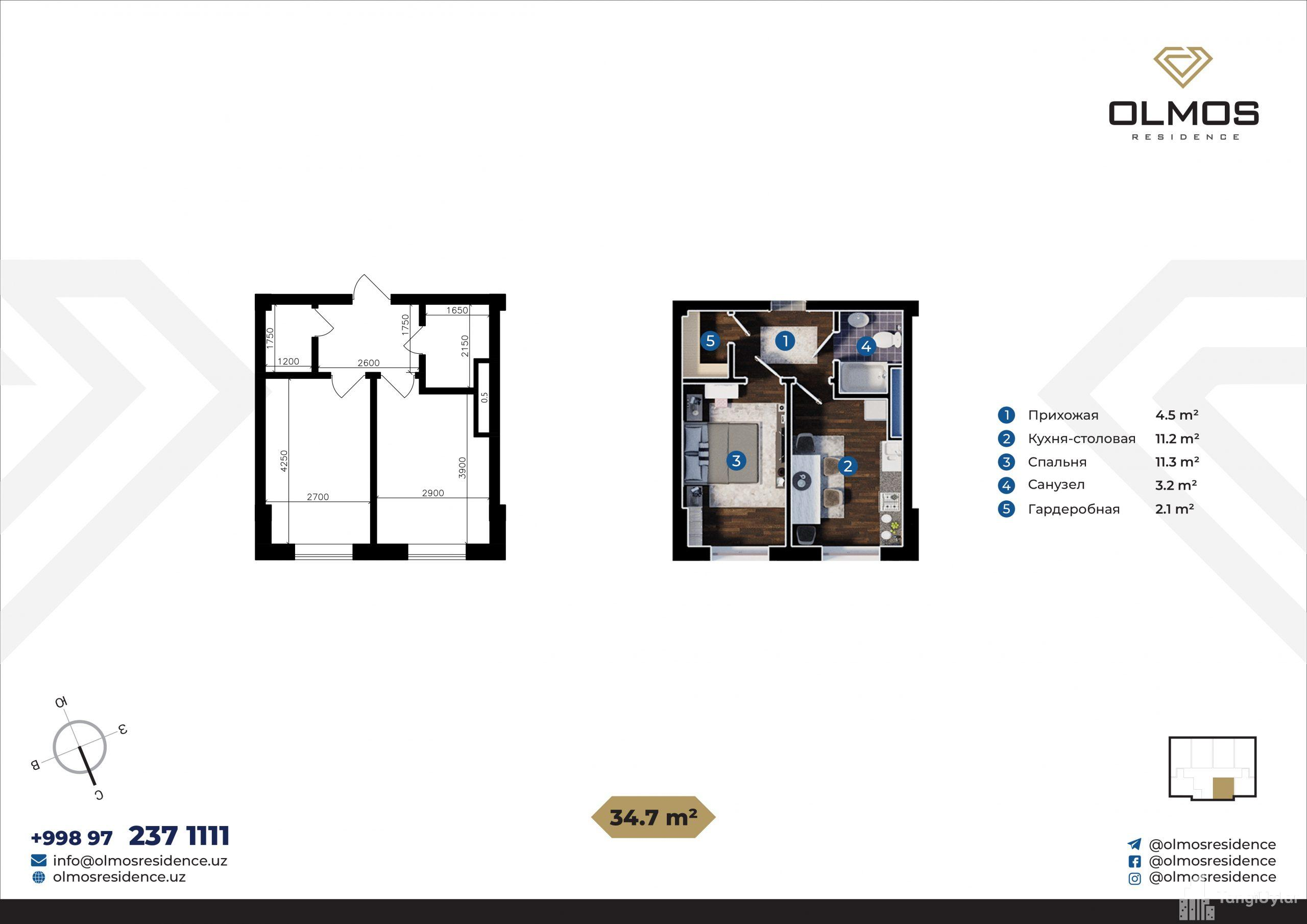 1 - комнатная