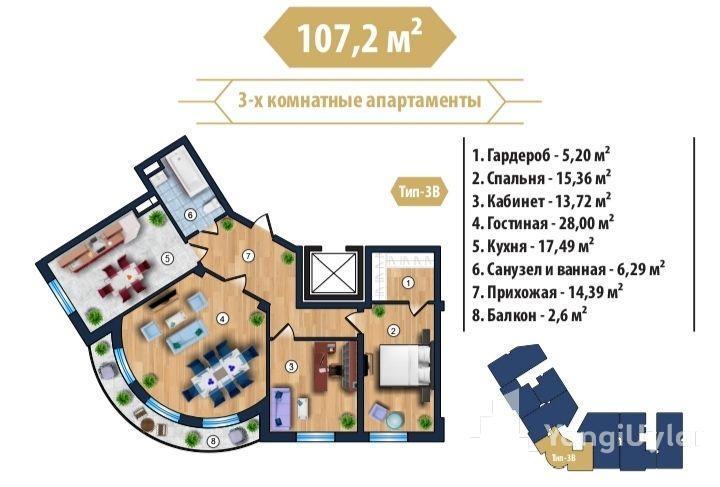 3 - комнатная c балконом
