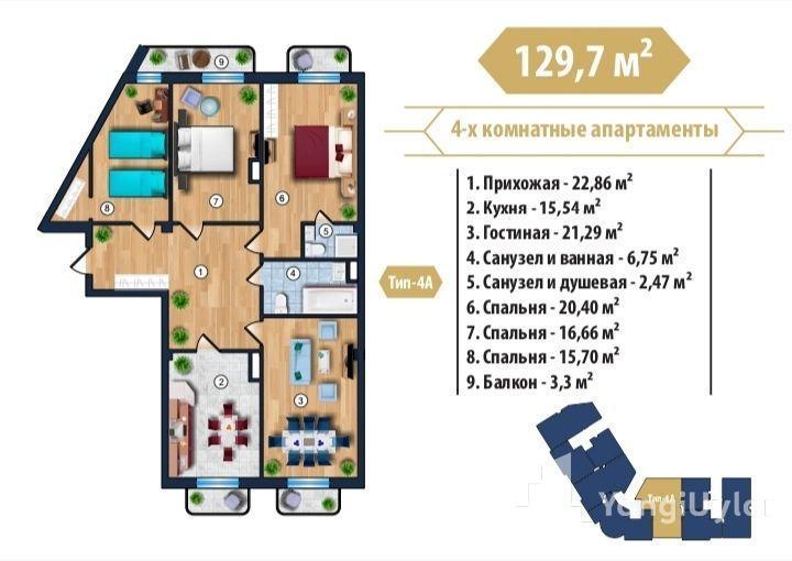 4 - комнатная c балконом